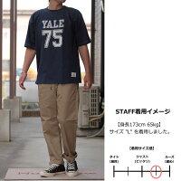 Champion(チャンピオン)1/4スリーブTシャツネイビーNAVYTシャツTRUETOARCIVESYALEコラボ日本製TEE