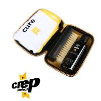 CREPPROTECT(クレッププロテクト)SHOECUREKITシューケアキットスニーカーブーツ革合成皮革末ウェードキャンバス3点セット持ち歩き便利なケース付き
