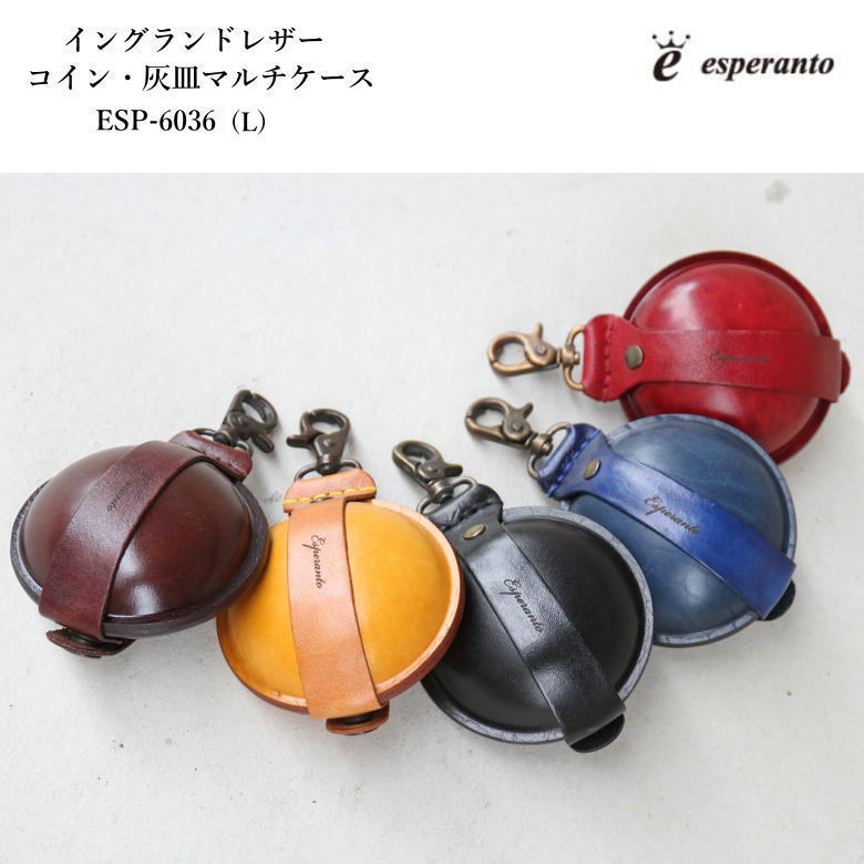 財布・ケース, メンズコインケース  -esperanto- L ESP-6036(L) RED BROWN YELLOW BROWN BULE BLACK