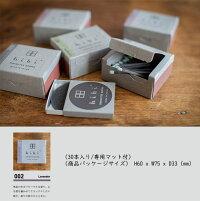hibi10MINUTESAROMA(ヒビテンミニッツアロマ)ラージボックスLARGEBOXLavenderラベンダー新感覚のマッチ型お香♪アロマ30本入り専用マット付き