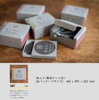 hibi10MINUTESAROMA(ヒビテンミニッツアロマ)ラージボックスLARGEBOXゆずYUZU新感覚のマッチ型お香♪アロマ30本入り専用マット付き