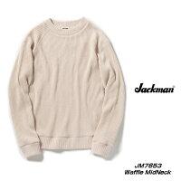 JackmanジャックマンWaffleMidneckワッフルミッドネックカットソービッグワッフルMADEINJAPAN新色登場!ShellPinkシェルピンクJM7653