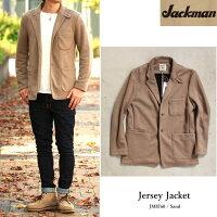 JackmanジャックマンJM8760JerseyJacketジャージジャケットSandサンド送料無料!ストレッチジャージ素材