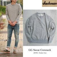 JackmanジャックマンJM7702GGSweatCrewneckガラガラスウェットクルーネック送料無料!定番のクルーネックトレーナースウェットHeatherGrayヘザーグレー