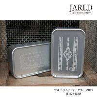 JARLD(ジャールド)アルミランチボックスお弁当箱JD173-6088MADEINJAPAN四角