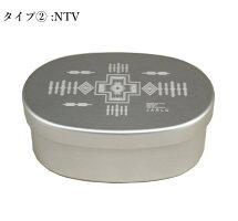 JARLD(ジャールド)アルミランチボックスお弁当箱JD173-6098MADEINJAPAN丸型