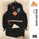 KELTYBOULDERWINGボルダ—・ウィングBLACKブラック[ケルティ/リュック・バックパック//送料無料/キャンプ/デイリーユース/ビジネス/旅行/山登り]KELTYBOULDERLINE2017SS
