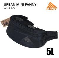 【KELTY】ケルティURBANMINIFANNYアーバンミニファニーヒップサックボディバッグALLBLACKオールブラック5L2592102