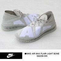 NNIKEAIRMAXFLAIRLightBone/942236-005(NIKE/ナイキ/スニーカー/アッシュホワイト)送料無料♪春先におススメの靴