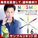 業界初!安心・安全・唯一の日本製電子タバコを、遂に販売開始!トラブルの多い従来品と違い、...