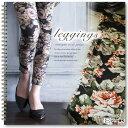 09月14日 大人気再販!! 【メール便可☆】 【rose print leggings】