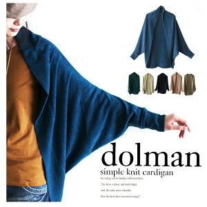 12月27日 新color&再販!! 【dolman cardigan】