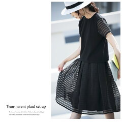 《VERY8月号掲載》《美人百花8月号掲載》06月21日 再入荷!!【Transparrent plaid set up】レディース トップス ボトムス セットアップ 半袖