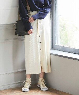 12月20日 午前10:00 新発売 フロントボタンタイトスカート