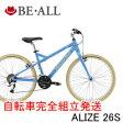 30%OFF <在庫限り>2014年モデル BE・ALL (ビーオール)【ALIZE 26S】Bonnet Noir26x2.0 カジュアルMTB【クロスバイク】