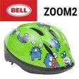 子供用 ヘルメット ベル 可愛い お洒落 カッコイイ BELL zoom2 ベル ズーム2