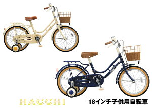 自転車に早く乗れるようになるレッスン機能付!!機能もデザインも優秀なファッション幼児車ブリ...