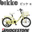 自転車 16インチ 子供 ブリヂストン 可愛い お洒落 カッコイイ BK16