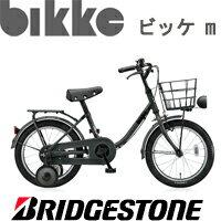【bikkem(ビッケm)BK16】