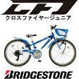 自転車 26インチ カッコイイ クロスファイヤージュニア 7段変速