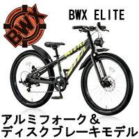 【BWXELITEモデル】
