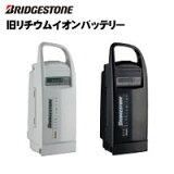 Bridgestone(ブリヂストン) バッテリー 6.0Ah旧リチウムイオンバッテリー電動アシスト自転車用 スペアバッテリー 自転車パーツ
