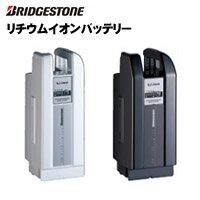 Bridgestone(ブリヂストン) バッテリー 2.9Ah新リチウムイオン「長生きバッテリー」電動アシスト自転車用 スペアバッテリー 自転車パーツ