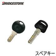 Bridgestone ブリヂストン アクセサリー