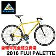 30%オフ 自転車 クロスバイク 2016年モデル FUJI フジ PALETTE パレット クロスバイク