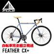 ロードレーサー 2017年モデル FUJI フジ FEATHER CX+ フェザーシーエックスプラス