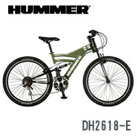 HUMMERDH2618-E