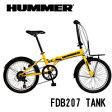 「ハマー」2017 HUMMER(ハマー) FDB207 TANK 20型 外装7段変速 折りたたみ自転車