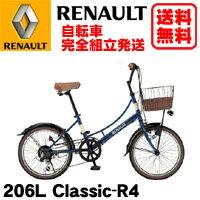 RENAULT(ルノー)【206LClassic-R4】