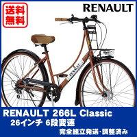 RENAULT(ルノー)【266LCLASSIC】