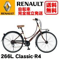 RENAULT(ルノー)【266LClassic-R4】