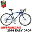 2016年モデル GIOS (ジオス)【EASY DROP (イージー ドロップ)】24インチ子供用自転車【smtb-k】EASY DROP