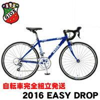 2016GIOS(ジオス)【EASYDROP(イージードロップ)】