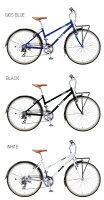 2016年モデルGIOS (ジオス)【LIEBE(リーベ)】クロスバイク【smtb-k】LIEBE レビューを書いてワイヤーロックプレゼント!!【資格を持った整備士による安全点検・自転車完全組立発送】