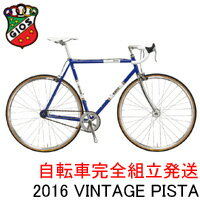 2016年モデルGIOS (ジオス)【VINTAGE PISTA(ヴィンテージ ピスタ)】シングルスピード ピストバイク 2016年モデルGIOS (ジオス)【VINTAGE PISTA(ヴィンテージ ピスタ)】シングルスピード ピストバイク