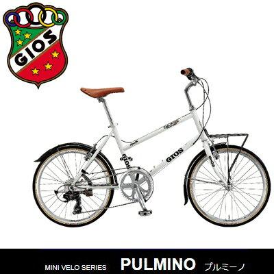 ジオス プルミーノ 2018 GIOS PULMINO 小径車(ミニベロ) スポーツ...