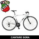 GIOS ジオス CANTARE SORA カンターレ ソラ クロスバイク フラットハンドルバー仕様