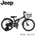自転車 子供車 自転車 16インチ 自転車 子供用 ジープ ...