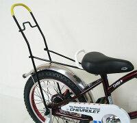 【ネット特価】【補助棒】甘えん棒120R-120K
