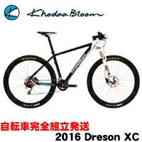 2016年モデル Khodaa Bloom (コーダブルーム)【Dreson XC】MTB(マウンテンバイク)【smtb-k】 2016年モデル Khodaa Bloom (コーダブルーム)【Dreson XC】MTB(マウンテンバイク)【smtb-k】【資格を持った整備士による安全点検・自転車完全組立発送】