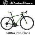 コーダーブルーム ロードバイク ファーナ700クラリス khodaabloom Farna700-Claris 2017 コーダブルーム 自転車