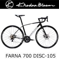 Khodaa Bloom コーダーブルーム 2017年モデル ファーナFARNA 700DISC-105 ロードバイク:自転車 ノースタイル