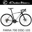Khodaa Bloom コーダーブルーム 2017年モデル ファーナFARNA 700DISC-105 ロードバイク