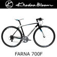 コーダーブルーム クロスバイク ファーナ700F khodaabloom Farna700F 2017 コーダブルーム スポーツ自転車