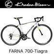 コーダーブルーム ファーナ700ティアグラ ロードバイク khodaabloom Farna700-Tiagra 2017 コーダブルーム 自転車
