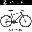 コーダーブルーム 2017年モデル レイル 700D / RAIL 700D【クロスバイク】【KhodaaBloom】